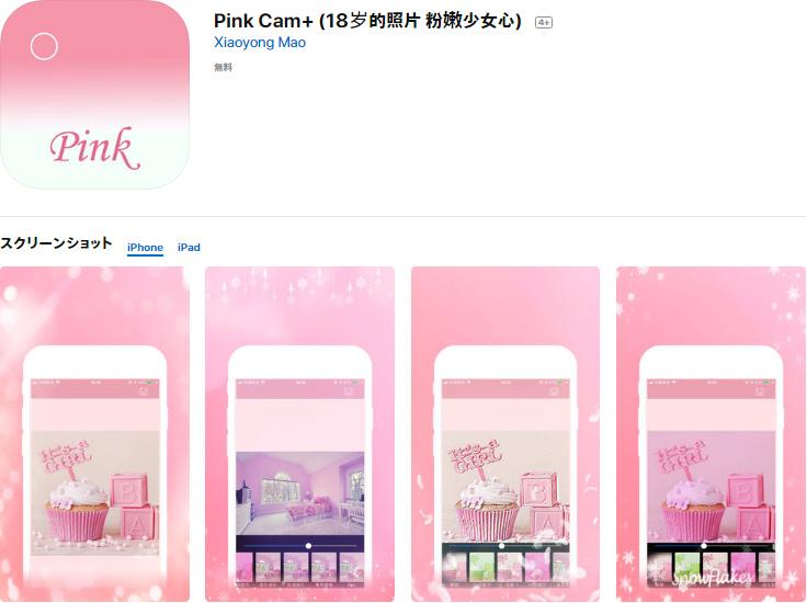 [24/06/18] Nhanh tay tải về 10 ứng dụng và trò chơi trên iOS đang được miễn phí trong thời gian ngắn, trị giá 19 USD