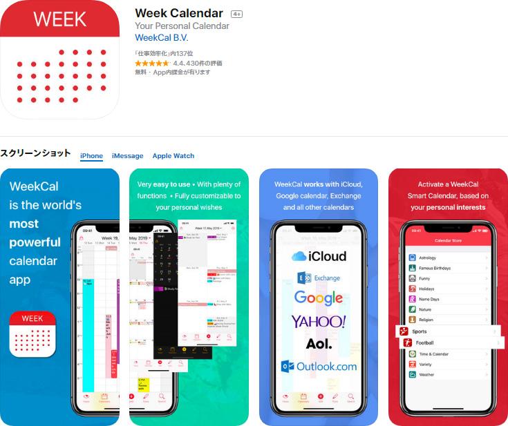 [07/07/18] Nhanh tay tải về 16 ứng dụng và trò chơi trên iOS đang được miễn phí trong thời gian ngắn, trị giá 50 USD