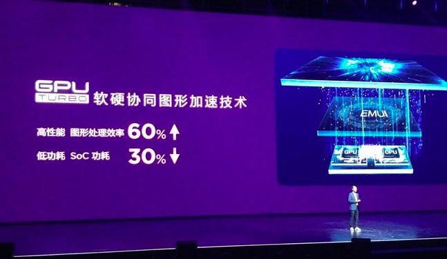 Huawei Nova 3/Nova 3i chính thức ra mắt với màn hình tai thỏ 6.3 inch, 4 camera, giá từ 6.9 triệu