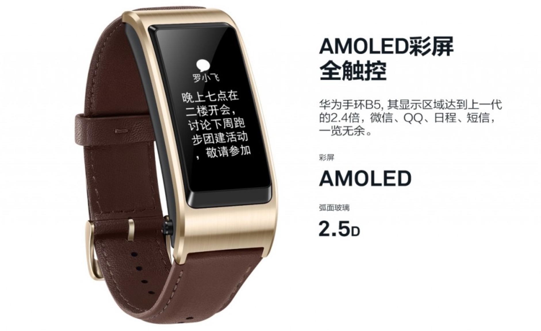 Huawei ra mắt vòng tay TalkBand B5: Màn hình AMOLED, có thể làm tai nghe không dây, giá từ 3.5 triệu