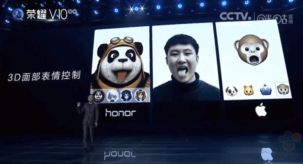Huawei giới thiệu công nghệ nhận diện khuôn mặt mới được cho là chính xác hơn cả Face ID