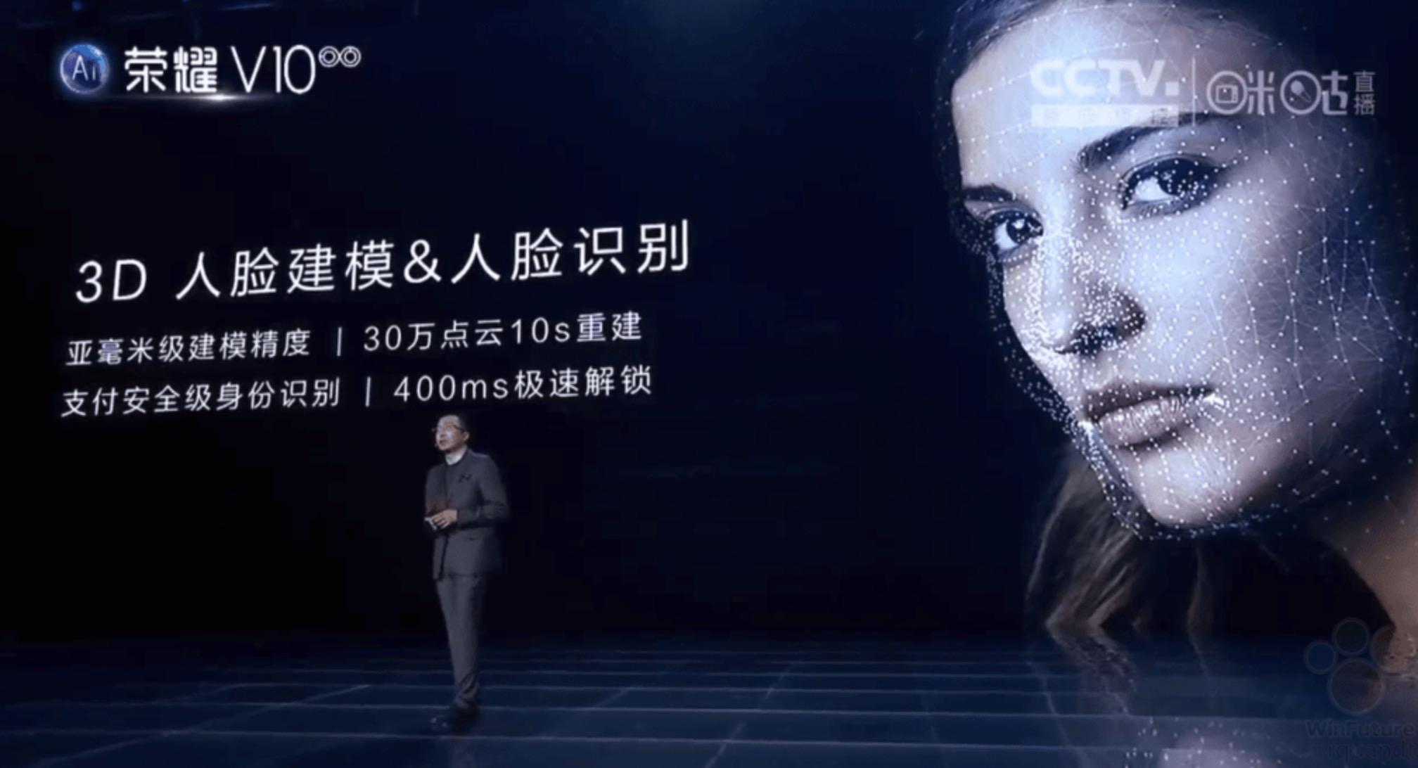 Huawei giới thiệu công nghệ nhận diện khuôn mặt mới mà hãng quảng cáo là chính xác hơn cả Face ID
