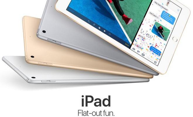 Apple sẽ ra mắt mẫu iPad giá rẻ mới vào Q2/2018, giá chưa đến 6 triệu