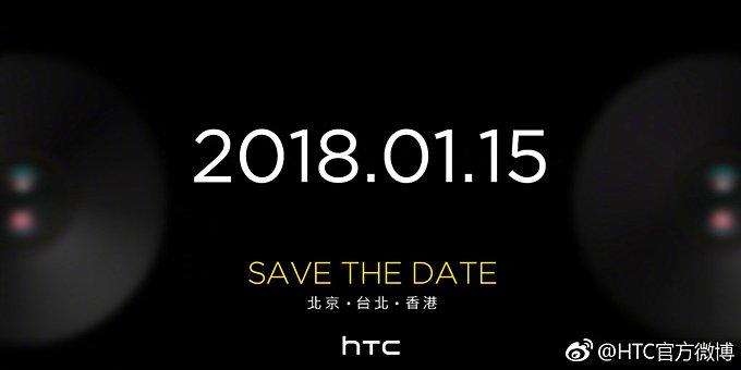 HTC U11 EYEs rò rỉ hình ảnh và thông số cấu hình, ra mắt vào ngày 15/1
