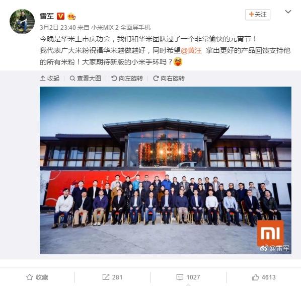 CEO Lei Jun của Xiaomi hé lộ thông tin về vòng đeo thông minh Mi Band 3