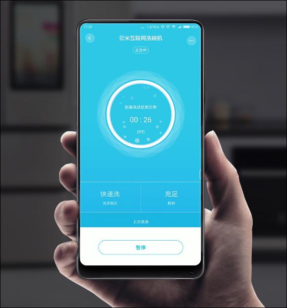 Xiaomi ra mắt máy rửa bát thông minh điều khiển và theo dõi thông qua ứng dụng, phun nước 3 chiều, cháy hàng ngay từ lúc chưa lên kệ