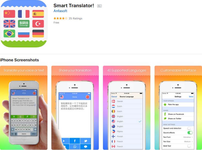 [14/03/18] Nhanh tay tải về 15 ứng dụng và trò chơi trên iOS đang được miễn phí trong thời gian ngắn, trị giá 52 USD