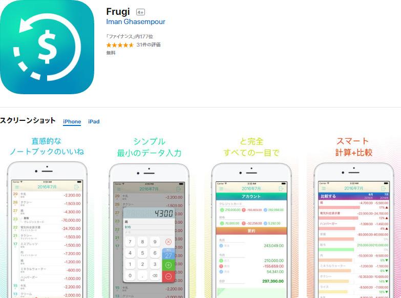 [17/03/18] Chia sẻ 14 ứng dụng iOS trị giá 33 USD đang được miễn phí trong thời gian ngắn