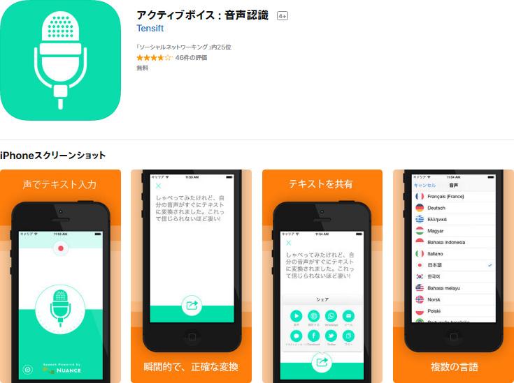 [19/03/18] Nhanh tay tải về 6 ứng dụng và trò chơi trên iOS đang được miễn phí trong thời gian ngắn, trị giá 50 USD