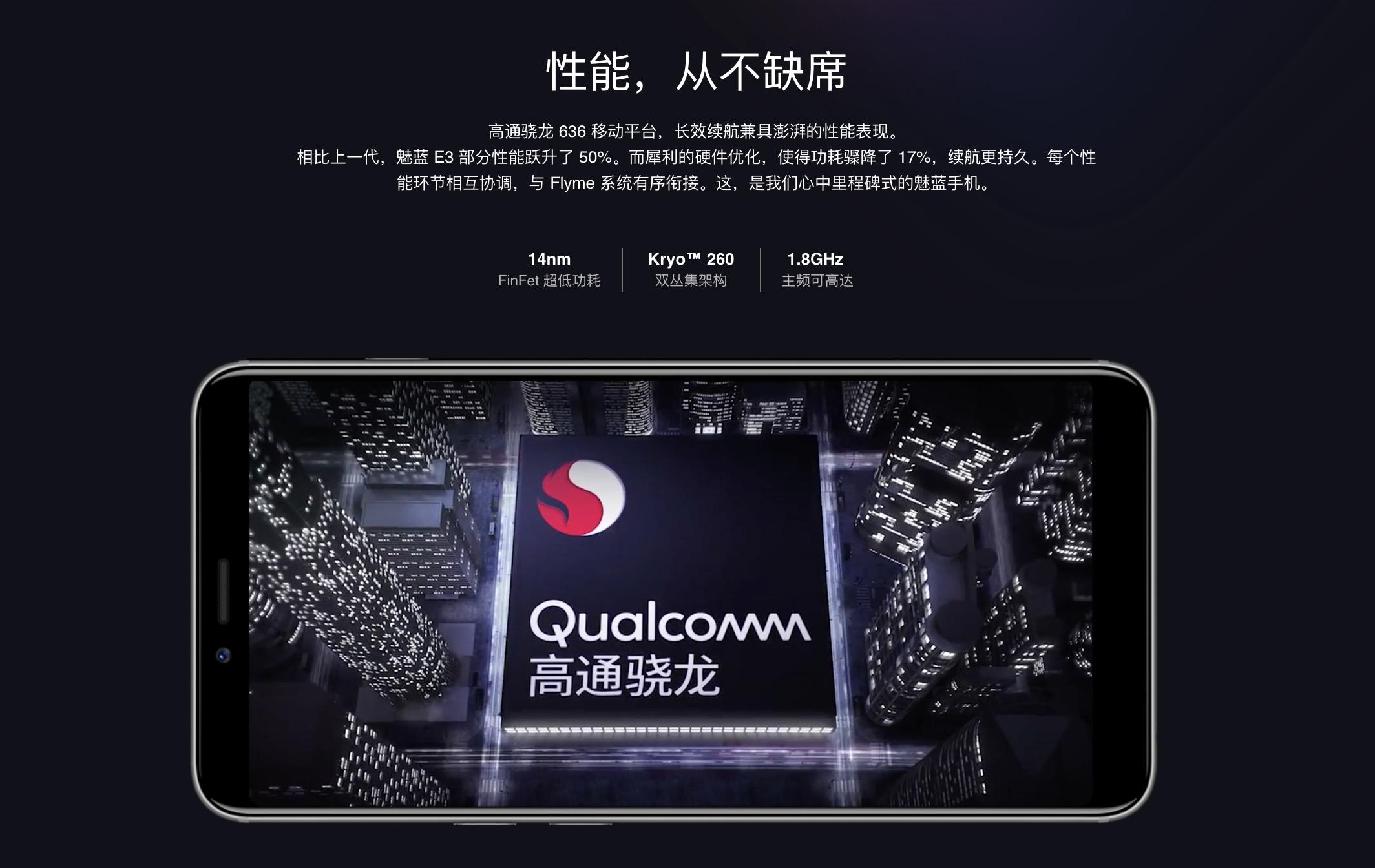 Meizu E3 chính thức ra mắt với camera kép 12MP&20MP, Snapdragon 636, 6GB RAM, giá từ 6,5 triệu VND