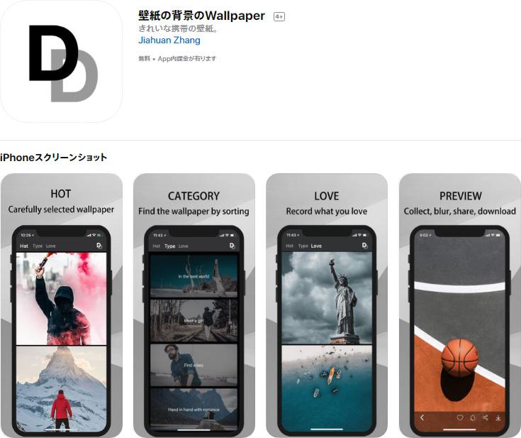 [05/04/18] Nhanh tay tải về 15 ứng dụng và trò chơi trên đang được miễn phí trong thời gian ngắn, iOS trị giá 47 USD