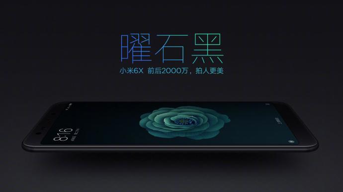 Xiaomi Mi A2 lộ diện hoàn toàn qua poster quảng cáo, với màn hình 18:9 không tai thỏ, camera selfie 20MP