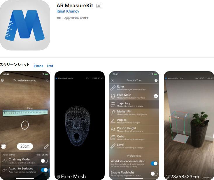 [22/04/18] Nhanh tay tải vê 11 ứng dụng và trò chơi trên iOS đang được miễn phí trong thời gian ngắn