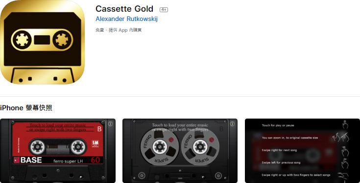 [26/04/18] Nhanh tay tải về 20 ứng dụng và trò chơi trên iOS đang được miễn phí trong thời gian ngắn, trị giá 35 USD