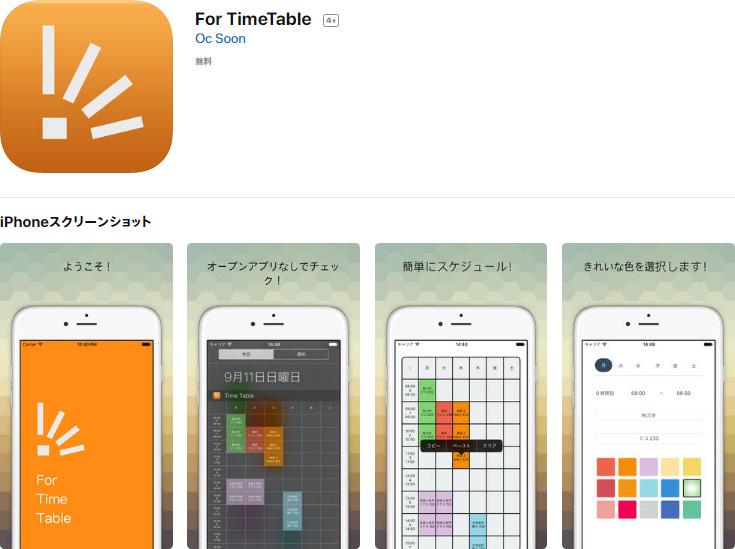 [02/05/18] Nhanh tay tải về 15 ứng dụng và trò chơi trên iOS đang được miễn phí trong thời gian ngắn, trị giá 46 USD