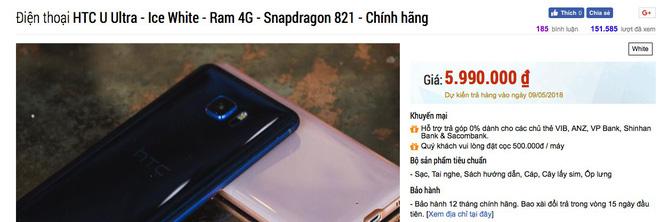 HTC U Ultra giá rẻ tái xuất thị trường Việt: Giá 5.99 triệu đồng, chỉ có máy màu trắng