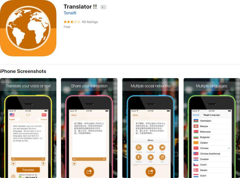 [07/05/18] Nhanh tay tải về 14 ứng dụng và trò chơi trên iOS đang được miễn phí trong thời gian ngắn, trị giá 102 USD