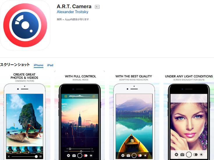 [09/05/18] Nhanh tay tải về 19 ứng dụng và trò chơi trên iOS trị giá 62 USD đang được miễn phí trong thời gian ngắn