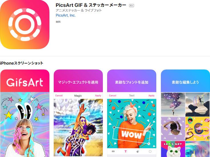 [12/05/18] Nhanh tay tải về 20 ứng dụng và trò chơi trên iOS đang được miễn phí trong thời gian ngắn, trị giá 47 USD