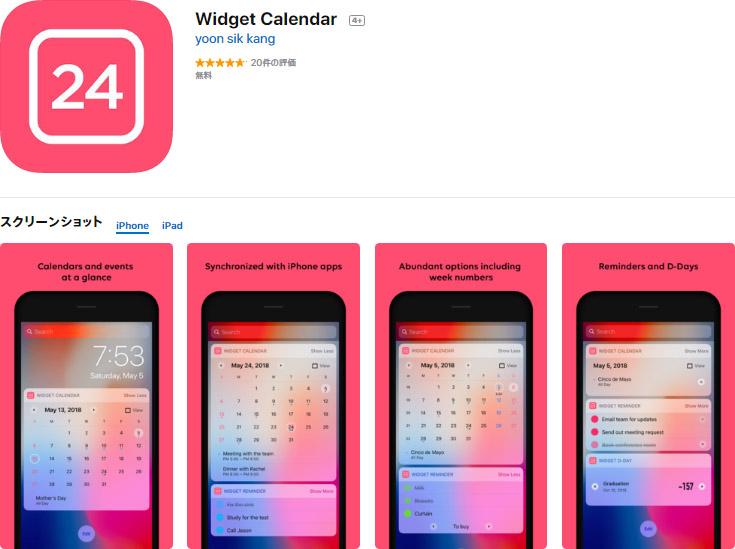 [14/05/18] Nhanh tay tải về 7 ứng dụng và trò chơi trên iOS đang được miễn phí trong thời gian ngắn, trị giá 28 USD