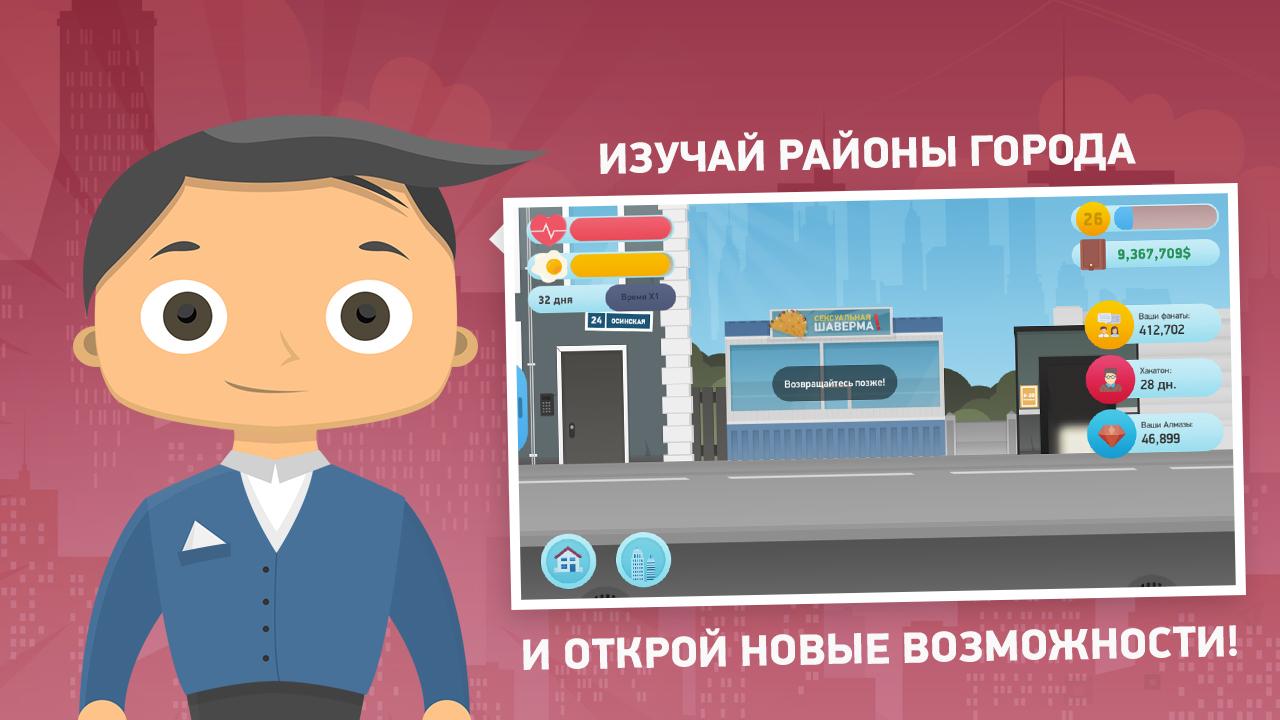 Nhanh tay tải về 8 tựa game hay đang miễn phí thời gian ngắn trên Google Play Store, tổng trị giá 200.000 VND