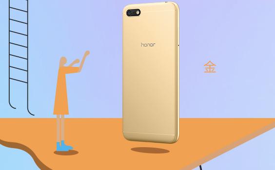 Huawei chính thức ra mắt Honor Play 7 với màn hình 18:9, MT6739, 2GB RAM, giá chỉ 2.1 triệu