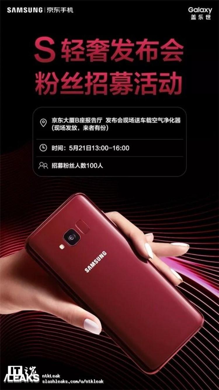 Galaxy S8 Lite sẽ xuất hiện vào ngày hôm nay với tên gọi chính thức là Galaxy S Light Luxury