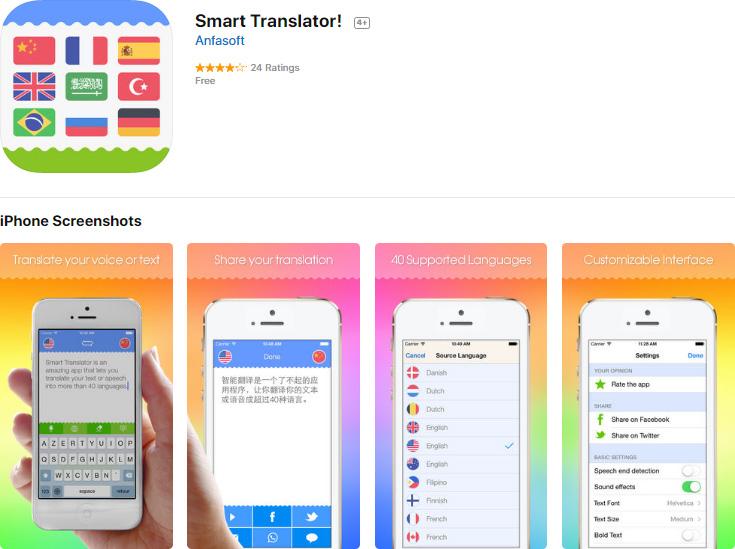 [23/05/18] Nhanh tay tải về 8 ứng dụng và trò chơi trên iOS đang được miễn phí trong thời gian ngắn, trị giá 35 USD