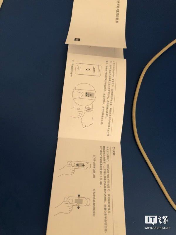 Rò rỉ sách hướng dẫn sử dụng Mi Band 3: Màn hình cảm ứng, hỗ trợ nhiều thao tác hơn Mi Band 2