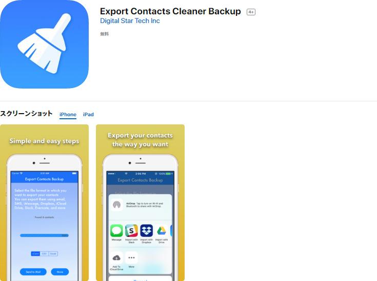 [27/05/18] Nhanh tay tải về13 ứng dụng và trò chơi trên iOS đang được miễn phí trong thời gian ngắn, trị giá 55 USD