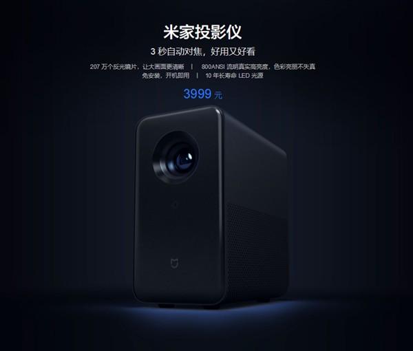 MIJA Projector: Máy chiếu mới của Xiaomi có thể chiếu màn hình 120 inch từ khoảng cách 3 mét, giá 625 USD