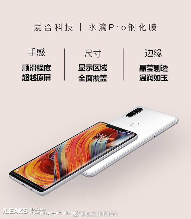 Xiaomi Mi 8 lộ 2 phiên bản màu đen và trắng thông qua hãng sản xuất kính cường lực