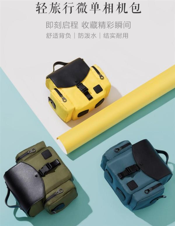 Xiaomi ra mắt túi đựng máy ảnh siêu nhẹ, chống nước, giá 840 ngàn