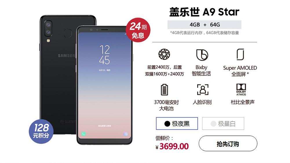 Samsung ra mắt Galaxy A9 Star: Với màn hình 18.5:9, camera kép, Snapdragon 660, 4GB RAM, giá 13 triệu