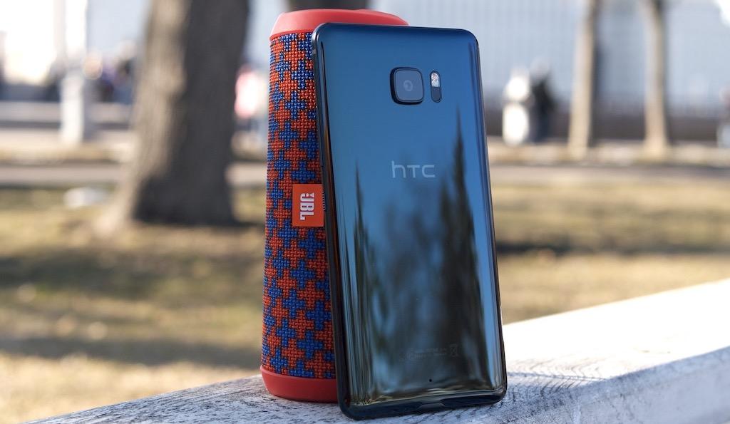 HTC U Ultra chính hãng giá rẻ tiếp tục có hàng trong tuần này, giá chỉ 5.990.000 VND