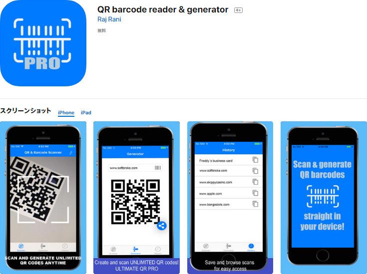 [10/06/18] Nhanh tay tải về 12 ứng dụng và trò chơi trên iOS đang được miễn phí trong thời gian ngắn, trị giá 29 USD