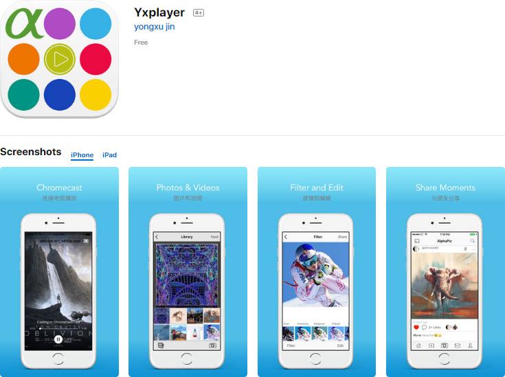 [18/06/18] Nhanh tay tải về 13 ứng dụng và trò chơi trên iOS đang được miễn phí trong thời gian ngắn, trị giá 34 USD