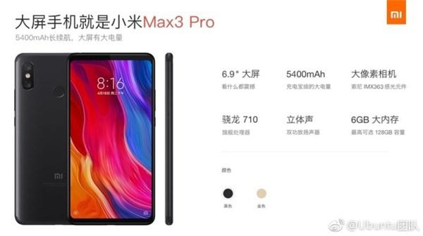 Xiaomi Mi Max 3 Pro lộ diện với Snapdragon 710, 6 GB RAM, 128 GB bộ nhớ trong