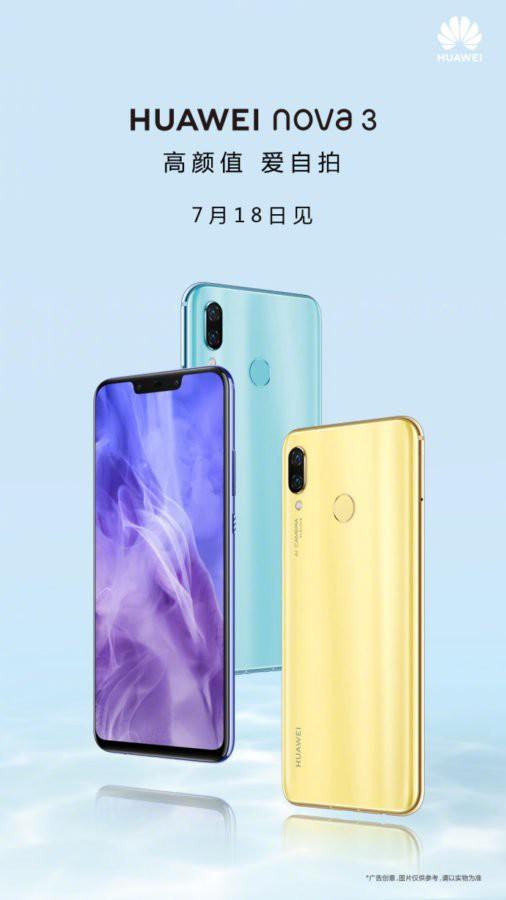 Huawei Nova 3 lộ toàn bộ thông kỹ thuật, dùng chip cao cấp Kirin 970, ra mắt ngày 17/8