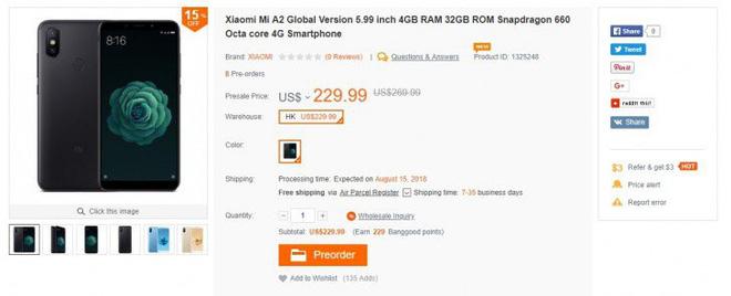 Xiaomi Mi A2 lộ thông tin giá bán trên trang web thương mại điện tử trước ngày ra mắt, giá từ 229 USD
