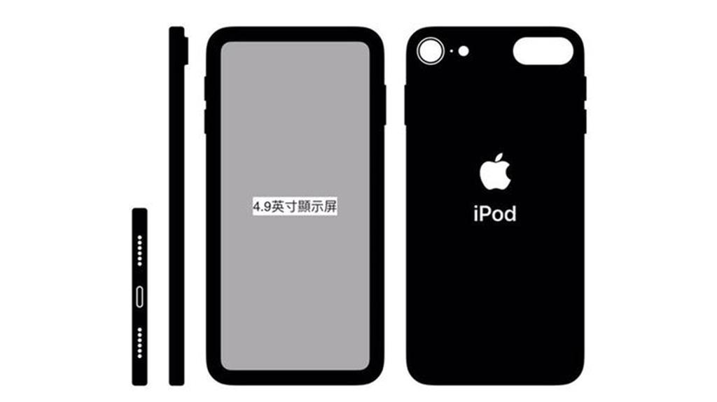 iPod Touch mới của Apple bất ngờ lộ diện với màn hình 4.9 inch, không tai thỏ, không jack 3.5mm