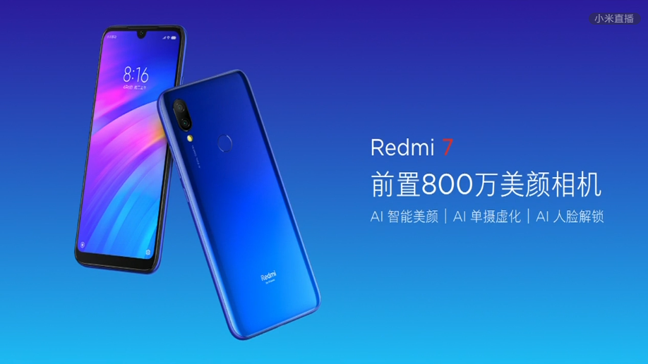 Xiaomi ra mắt Redmi 7: Snapdragon 632, pin 4000mAh, camera kép, màn hình HD+, giá từ 2.4 triệu đồng
