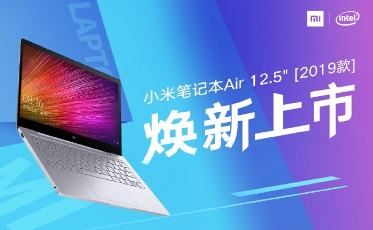 Xiaomi ra mắt Mi Notebook Air 12.5 (2019): Chip Intel 8th, 4GB RAM, mỏng nhẹ, giá từ 12.4 triệu