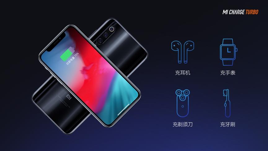 Xiaomi trình làng công nghệ sạc không dây đầu tiên trên thế giới đạt công suất 30W