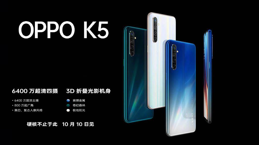 OPPO K5 lộ ảnh render và cấu hình chi tiết với Snapdragon 730, 4 camera sau, camera chính 64MP