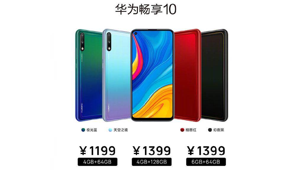 Huawei Enjoy 10 ra mắt: Smartphone màn hình đục lỗ, Kirin 710F, 2 camera, giá từ 3.9 triệu