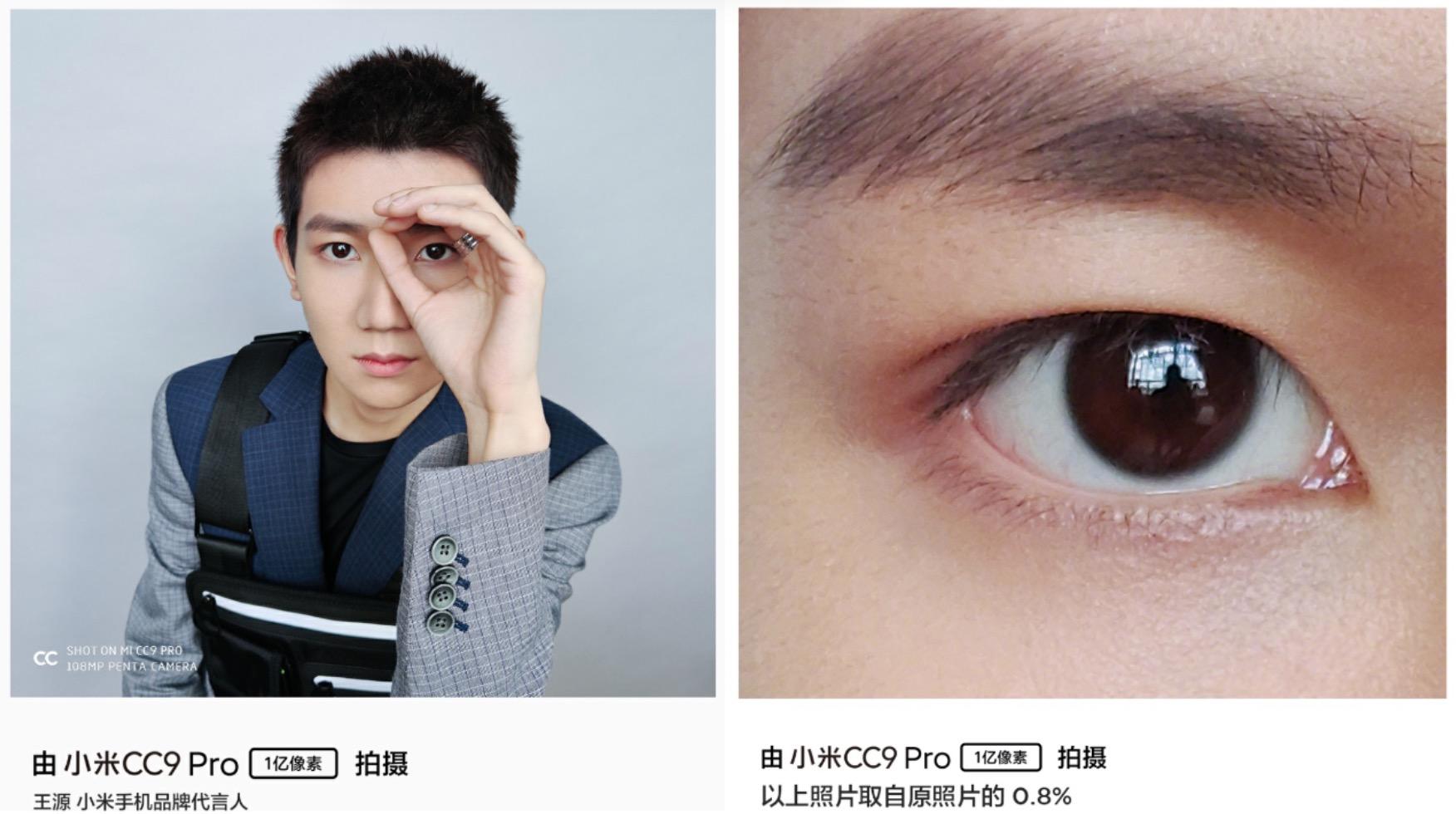 Xiaomi đăng tải ảnh chụp từ camera 108MP của CC9 Pro: thấy cả ảnh phản chiếu trong mắt