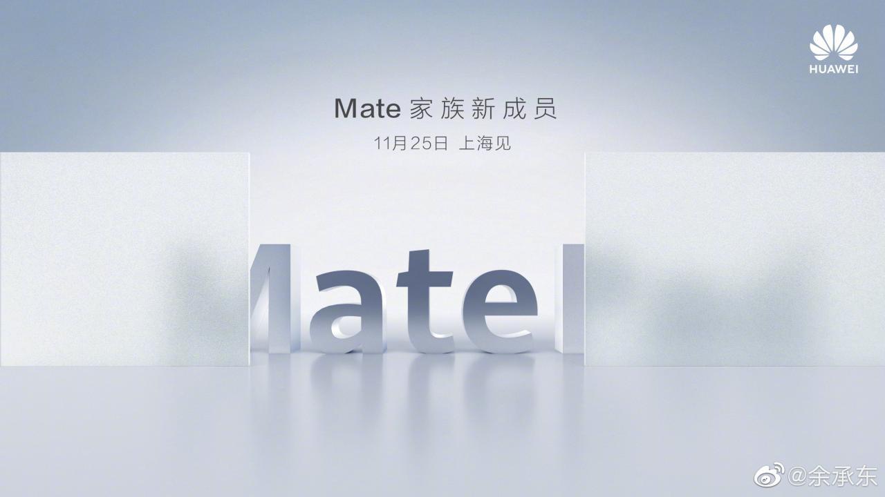 Huawei tung teaser xác nhận sắp ra mắt máy tính bảng Huawei MatePad vào 25/11 tới