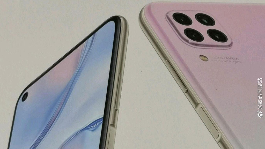 Huawei Nova 6 SE lộ thông tin cấu hình và ảnh render: Camera cụm vuông như iPhone 11, màn hình 'đục lỗ', Kirin 810 và sạc nhanh 40W
