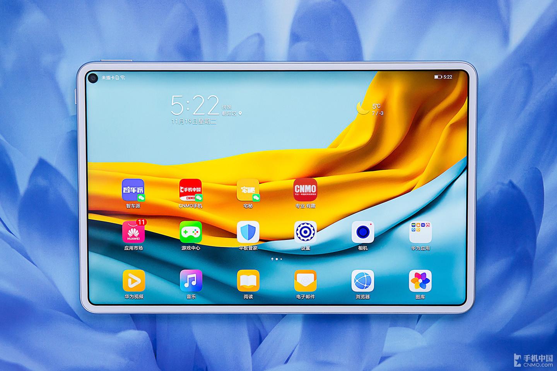 Huawei chính thức ra mắt MatePad Pro: Tablet với màn hình đục lỗ, Kirin 990, chạy Android 10 nhưng không có dịch vụ và ứng dụng Google